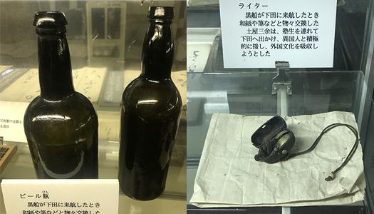 水兵と物々交換をしたビール瓶とライター